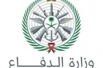 الدفاع تعلن فتح باب التسجيل بالخدمة العسكرية للتخصصات الطبية - المواطن