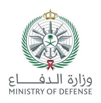 فتح باب التقديم على وظائف وزارة الدفاع