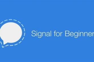 ثغرة أمنية خطيرة في تطبيق التراسل الفوري Signal - المواطن