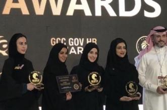 السعودية رشا الشبيلي تحصد جائزة المرأة القيادية الخليجية 2019 - المواطن