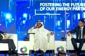 وزير الطاقة: توافق كبير بين الدول الأعضاء في أوبك+ - المواطن