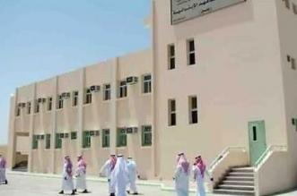 تحديد مواعيد الدوام الشتوي في مدارس رجال ألمع - المواطن