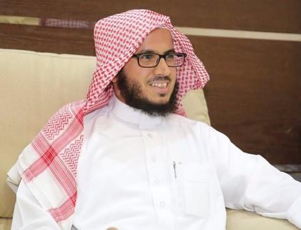 الجديع رئيسًا لمحكمة حفر الباطن والجبر للتنفيذ - المواطن