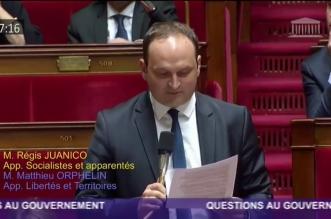 فيديو.. حملة في البرلمان الفرنسي لمقاطعة مونديال قطر بعد فضيحة ألعاب القوى - المواطن