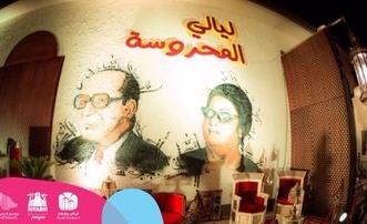 ليالي المحروسة في الرياض بوليفارد تنقل الطرب والطعام من قلب مصر - المواطن