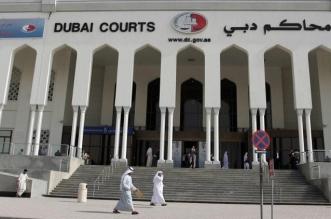 محكمة إماراتية تقضي بالسجن 10 سنوات لمعذب أمه حتى الموت - المواطن
