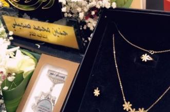 تعليم جازان يحتفي بالطالبة حنين الفائزة بجائزة مكتب التربية العربي - المواطن