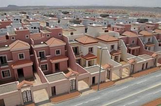 الإسكان التعاوني .. حلول سكنية ميسورة التكاليف - المواطن