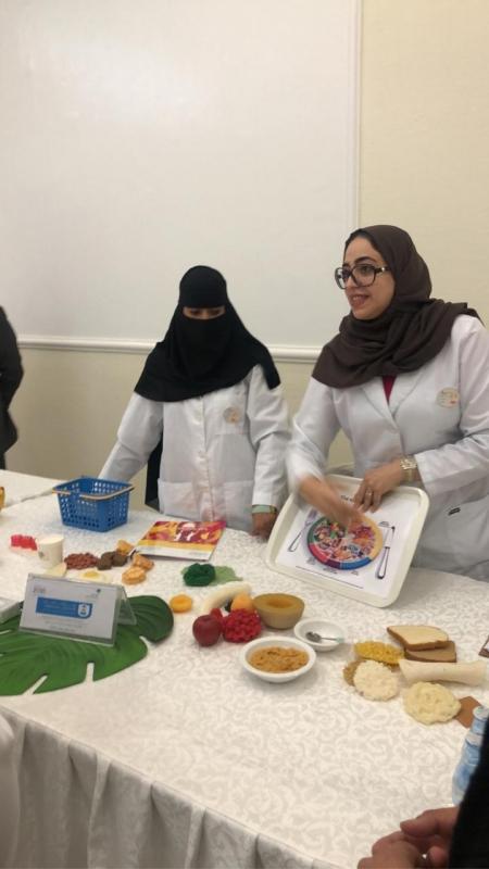 عمل الرياض يفعل يوم الغذاء العالمي عبر 14 مركزًا ودارًا - المواطن