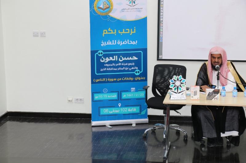 الهيئة توعي 3000 طالب من تقنية الخرج بجريمة الابتزاز - المواطن