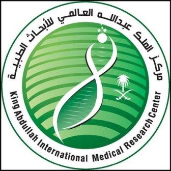 كيمارك أول مركز سعودي يحصل على شهادة اعتماد الدراسات السريرية