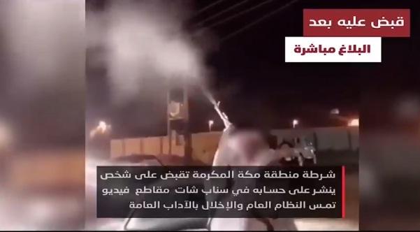 فيديو.. قبضة رجال الأمن مصير من تسول له نفسه الاعتداء على الآخرين
