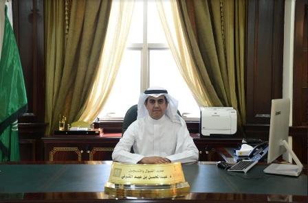 الخدمة المدنية تصنف دبلومات عليا بجامعة الملك خالد