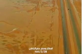 شاهد بالفيديو.. تصوير جوي لأمطار حفر الباطن - المواطن