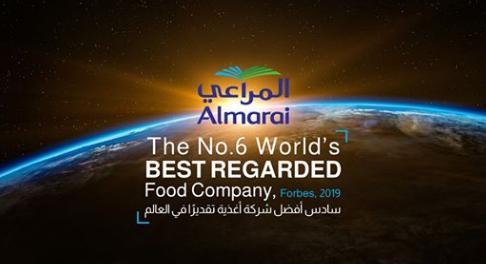 المراعي سادس أفضل شركة أغذية تقديرًا في العالم