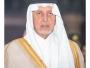 خالد الفيصل يعزي أبناء وأسرة آل كامل في وفاة الشيخ صالح