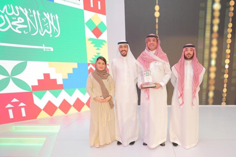 التواصل الحكومي يفوز بجائزة أفضل تطبيق لهوية اليوم الوطني