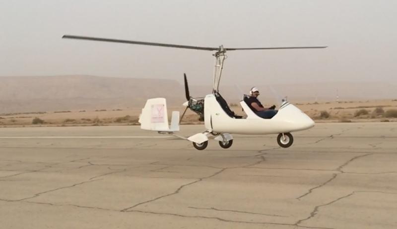 طائرات شراعية وتعزيزات لنادي الطيران بالأفلاج لخدمة الأهالي - المواطن