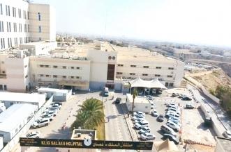 #وظائف شاغرة على بند التشغيل الذاتي بمستشفى الملك سلمان - المواطن