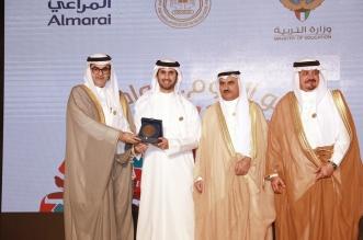 المراعي تكرم الفائزين بجائزة التفوق الدراسي من طلبة الخليج العربي - المواطن