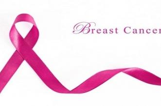 توضيح من الصحة بشأن الفحص الذاتي عن سرطان الثدي - المواطن