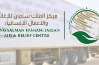 نقل المصابين اليمنيين في أحداث عدن وأبين إلى المملكة لتلقي العلاج - المواطن