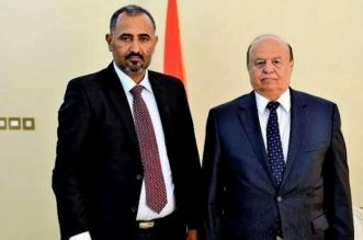 اتفاق تاريخي بين الحكومة اليمنية والانتقالي الجنوبي.. المملكة تدعم استقرار اليمن - المواطن
