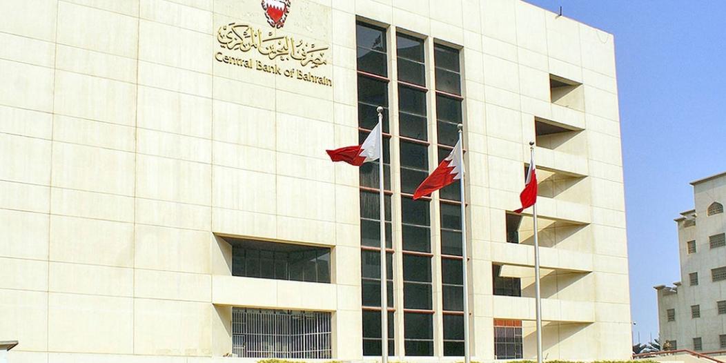 البحرين: زيادة اقتطاع صندوق الأجيال القادمة من مبيعات النفط