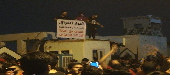 مجلس النواب العراقي يخصص جلسة لبحث مطالب المتظاهرين وتلبيتها