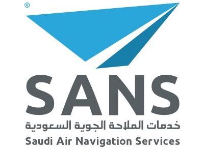 #وظائف للجنسين في شركة خدمات الملاحة الجوية السعودية