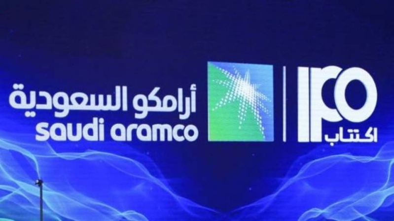 MSCI تضم أرامكو لمؤشراتها 17 ديسمبر