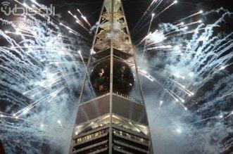 شاهد الصور.. إطلاق الألعاب النارية من برج الفيصلية بموسم الرياض - المواطن