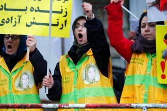 أمريكا تدين القوة الفتاكة بتظاهرات إيران - المواطن
