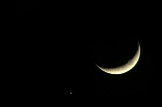 اقتران القمر بالمشترى.. صور تأسر ومعلومات توضح الظاهرة - المواطن