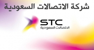سبع #وظائف إدارية شاغرة لدى STC