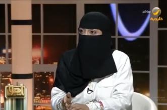 دلال آل إبراهيم:لا يوجد دخان جديد - المواطن