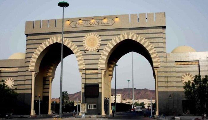 الجامعة الإسلامية تعلن خطة القبول للعام الجامعي الجديد