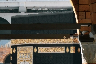 لقطات جمالية للحرم المكي الشريف - المواطن