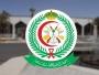#وظائف صحية شاغرة في مستشفيات القوات المسلحة