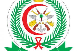 57 وظيفة في مستشفى القوات المسلحة بوادي الدواسر - المواطن