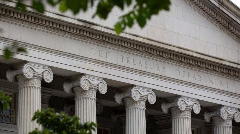 عقوبات أمريكية ضد 18 مصرفًا رئيسيًا في إيران