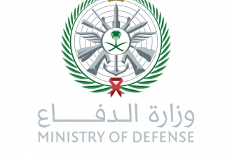 وزارة الدفاع تدعو المتقدمين والمتقدمات لشغل وظائف الدفاع الجوي لإجراء المقابلة - المواطن