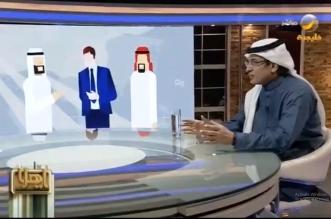 الحارثي: المملكة أهم دولة بمجال الإعلام بالمنطقة - المواطن