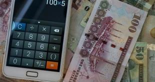 استفسار مهم بشأن تأثير القروض على دعم حساب المواطن
