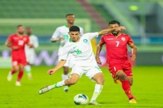 اللقب الأول يزيد صعوبة مباراة #السعودية و #البحرين اليوم - المواطن