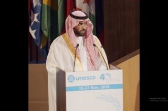فيديو.. كلمة وزير الثقافة أمام اليونسكو - المواطن