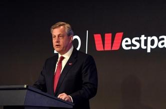 فضيحة تطيح برئيس ثاني أكبر بنوك أستراليا - المواطن
