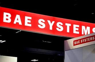 #وظائف فنية وهندسية شاغرة بشركة BAE SYSTEMS - المواطن
