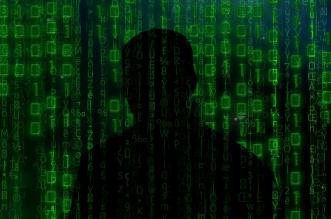 فضيحة تجسس جديدة تهز العالم - المواطن