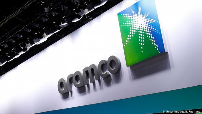 سهم أرامكو يقفز بتقييم الشركة فوق 2 تريليون دولار